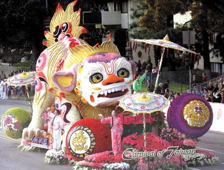 Carnival ofTaiwan