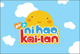 Ni Hao,Kai-Lan