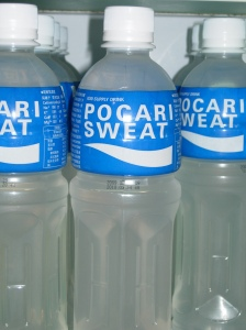 Pocari Sweat: Nothing like a cold drink