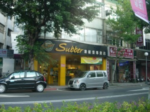 Subber: Subway's Taiwan competitor