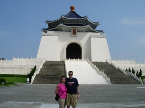 In front of Chiang Kai-shek Memorial Hall
