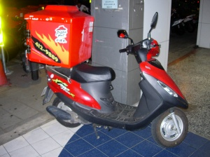 Pizza delivery via scooter